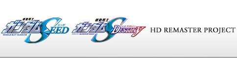 �@����m�K���_��SEED HD REMASTER PROJECT �@����m�K���_��SEED DESTINY